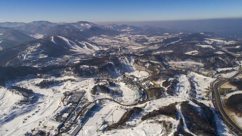Gebirgscluster in Pyeongchang